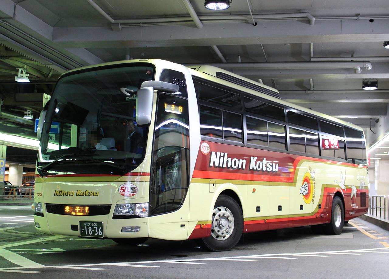 日本交通 - 夜行バス情報サイト「the night express bus」