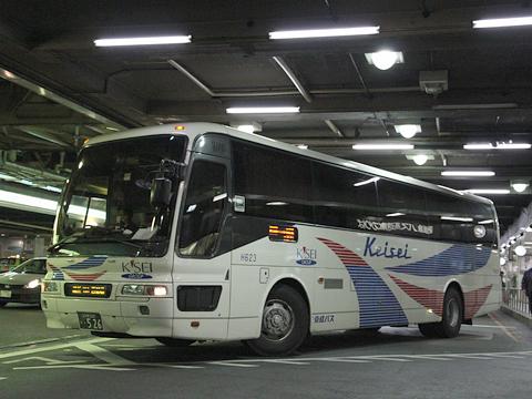 高速バス.JP MY EXPRESS|海部観光 徳島-東京、徳 …
