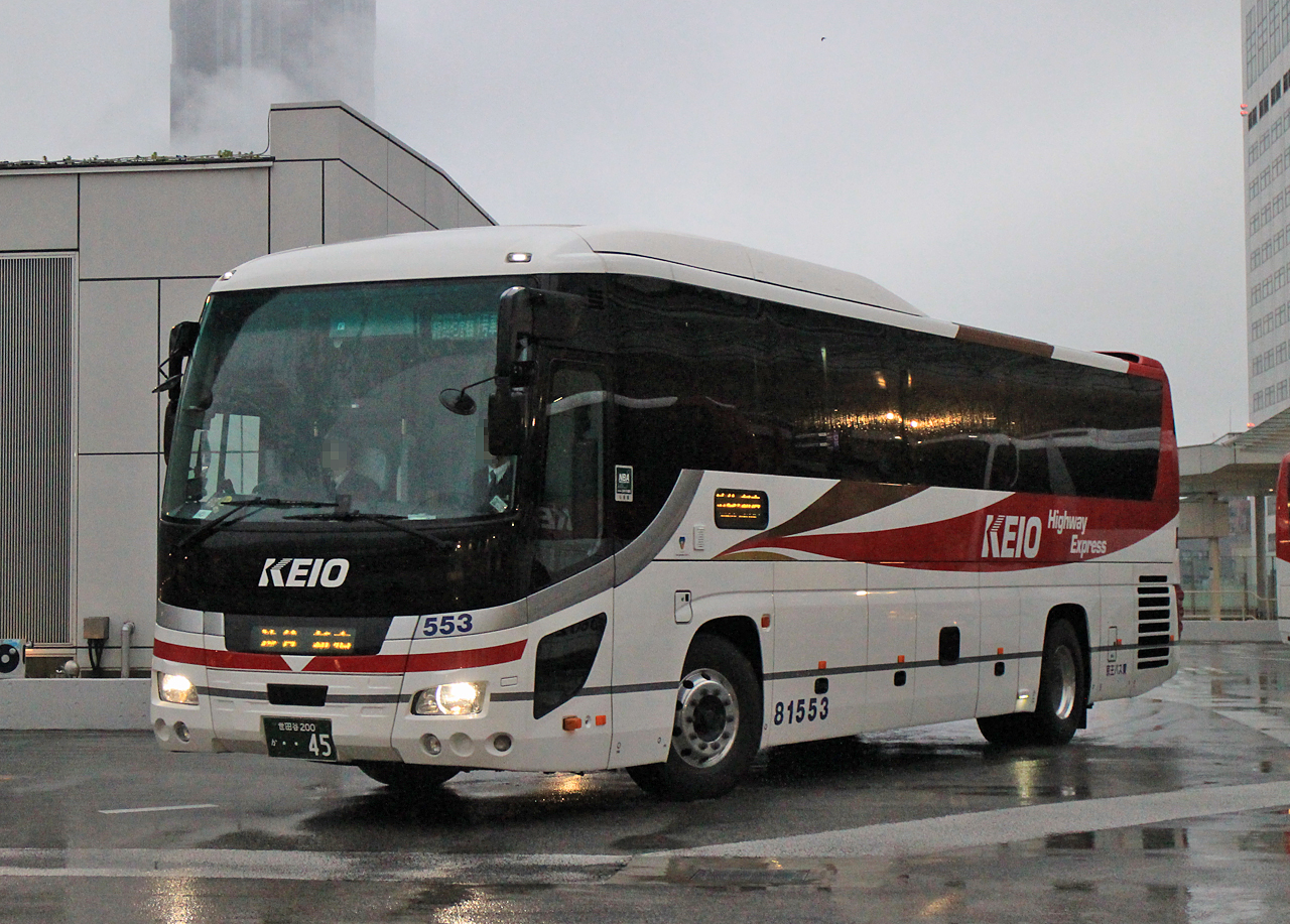 神戸 高速バス